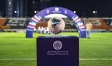 الاتحاد العربي يكشف مواعيد مباريات دور ال 16 لكأس محمد السادس