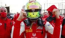 ميك شوماخر بطل العالم للفورمولا 2