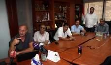 اتحاد كرة السلة  اعلن عن  مشاركة منتخب الناشئين في بطولة آسيا