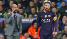 غوارديولا: ميسي ورونالدو ظاهرتان في كرة القدم