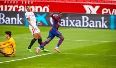 الليغا: برشلونة يخطف المركز الثاني من الميرينغي بثنائية في مرمى اشبيلية