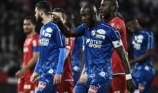 توقف مباراة في الدوري الفرنسي بسبب الهتافات العنصرية