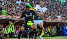 الدوري المكسيكي: سانتوس لاغونا يهزم كروز أزول