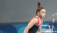 أولمبياد طوكيو 2020: خروج المصريّتان زينة إبراهيم وماندي محمد من منافسات الجمباز الفني