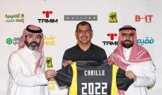 اتحاد جدة السعودي يعلن تجديد عقد مدربه كاريلي