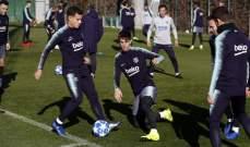 برشلونة يعود للتدريبات استعداداً لمواجهة توتنهام