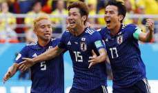 يويا أوساكو أفضل لاعب في مباراة اليابان وكولومبيا