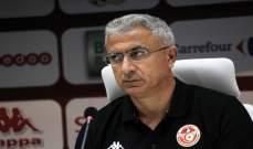 مدرب تونس: مواجهة غينيا الاستوائية مهمة ثأرية صعبة