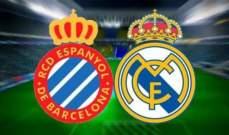 خاص : كتلونيا تتفوق على ريال مدريد في الليغا