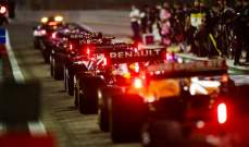 البحرين تستضيف انطلاقة موسم 2021 في الفورمولا 1