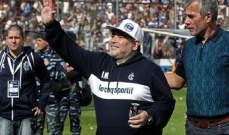 دييغو مارادونا ينهي مشواره مع خيمناسيا