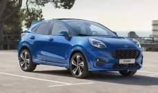 فورد تستعد لإطلاق الجيل الجديد من سيارات Puma