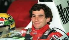 الفورمولا 1 تتذكر الفوز الأول لسينا في موناكو