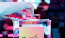 برشلونة يعلن الموعد الرسمي لانتخابات الرئاسة