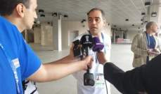 مدير المنتخب المصري : صلاح لن يشارك امام اوروغواي الا اذا شفي 100 %