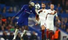 غونالون : روما لديه فرصة للتقدم في دوري الابطال
