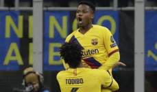 برشلونة قد يواجه 6 فرق من اصل 15 ممكنة في دور ال 16 من دوري الابطال