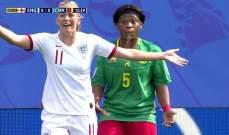 الدايلي مايل: لاعبات منتخب الكاميرون بصقن واخرن المباراة واتهمن انكلترا بالعنصرية