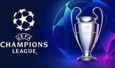 الكشف عن كرة دوري الابطال لموسم 2020- 2021
