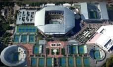 اقفال المستشفى الميداني في ملعب بطولة اميركا المفتوحة