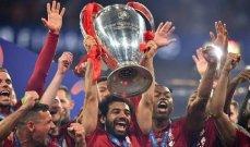 ليفربول يستذكر الفوز بلقب دوري الابطال