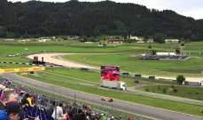 حلبة رد بُل النمساوية تستعد لإستقبال سباقي فورمولا 1 في 2021