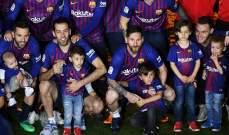 خاص: ماذا خبأ الدوري الإسباني لكرة القدم في موسم 2017/2018 ؟