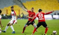 الدوري المصري : التعادل السلبي يحسم مباراة الاهلي امام الزمالك