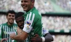 الدوري الاسباني: ريال بيتيس يضرب شباك سوسيداد بثلاثية نظيفة