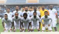 اعلان قائمة المنتخب السعودي لمعسكر سويسرا