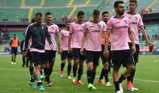 نادي باليرمو الايطالي إلى الزوال