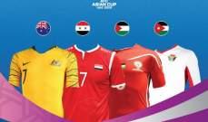 الزي الاساسي لمنتخبات المجموعة الثاني من بطولة امم اسيا