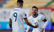 موجز الصباح: فوز للارجنتين والبرازيل وتعادل بطعم الخسارة لتشيلي والمانيا وخسارة اوروغواي واسبانيا