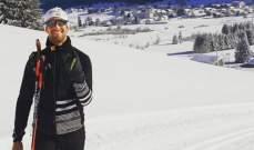 رومان غروجان يمضي عطلته في الجبال الفرنسية