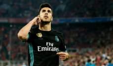 وكيل اسينسيو: ماركو يريد النجاح فقط في ريال مدريد