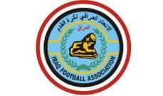 الاتحاد العراقي يحدد آلية المشاركة للأندية العراقية في دوري أبطال آسيا