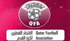 الاتحاد القطري : كأس السوبر بين الدحيل والريان