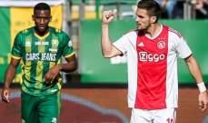 الدوري الهولندي : اجاكس يستغل تعثر ايندهوفن ويشعل الدوري بفوز على دين هاغ
