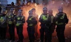 اشتباكات بين الشرطة ومشجعين حاولوا اقتحام ملعب ويمبلي قبل المباراة