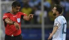 حكم مباراة البرازيل والأرجنتين يخرج عن صمته