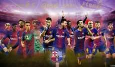 النصر الاماراتي يواجه برشلونة في افتتاح إستاد آل مكتوم