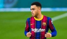 ديست يرفض تماماً الرحيل عن برشلونة