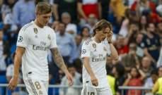 ريال مدريد يجد بديل مودريتش وكروس
