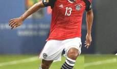 رسميا : عبدالشافي يغيب عن مصر أمام غانا
