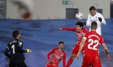 الليغا: ريال مدريد يطارد غريمه الاتلتيكو على الصدراة بثنائية في مرمى غرناطة