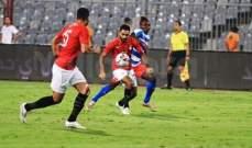 اصابة حسين الشحات نجم المنتخب المصري في لقاء ليبيريا