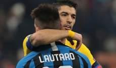 برشلونة يتوصل لإتفاق مع وكيل لاوتارو