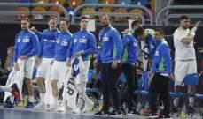 الاتحاد السلوفيني: 12 لاعبا من منتخبنا تعرضوا للتسمم قبل مواجهة مصر