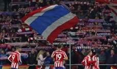 اتلتيكو مدريد يواجه غرامة مالية بسبب الالتراس