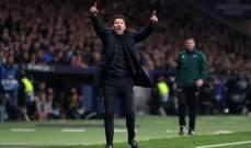 اتلتيكو مدريد بكامل قوته امام ليفربول